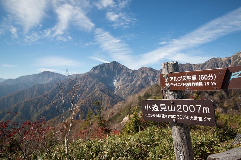 20161016-唐松岳~五竜岳(2日目)-0223.jpg