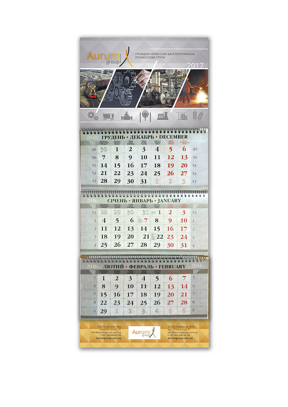 2017 Кленд Аурум Preview Kalend 02