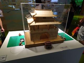 竹塹城模型