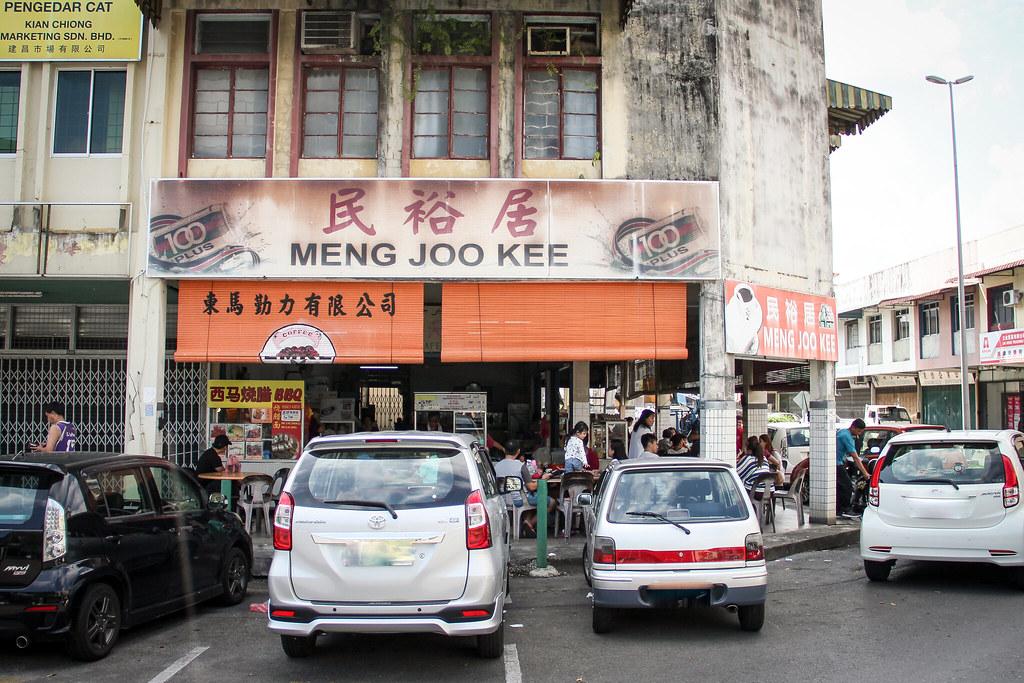 Meng Joo Kee Storefront