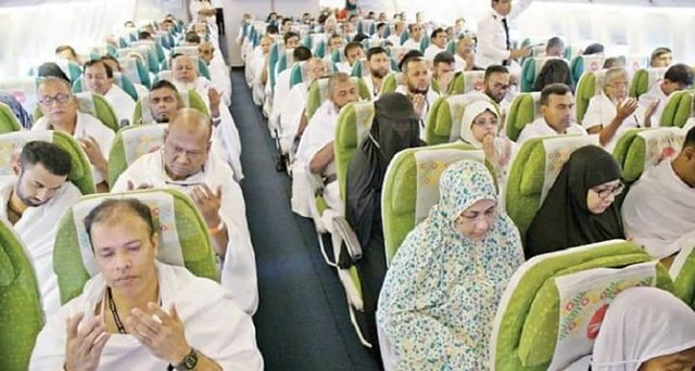 4196 Why do Airlines charge double amount from Hajj pilgrims 01