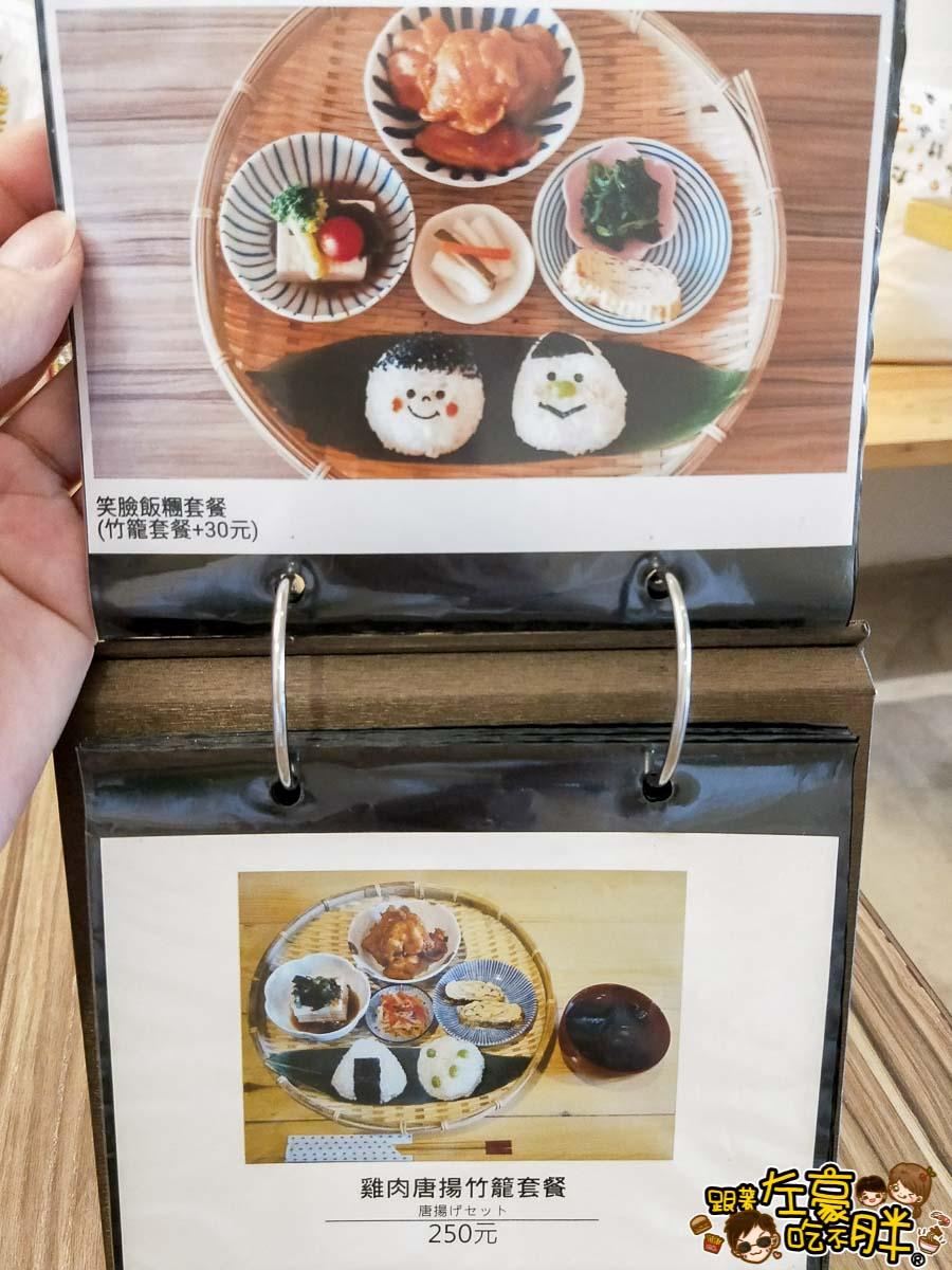 開動了日本家庭料理-10