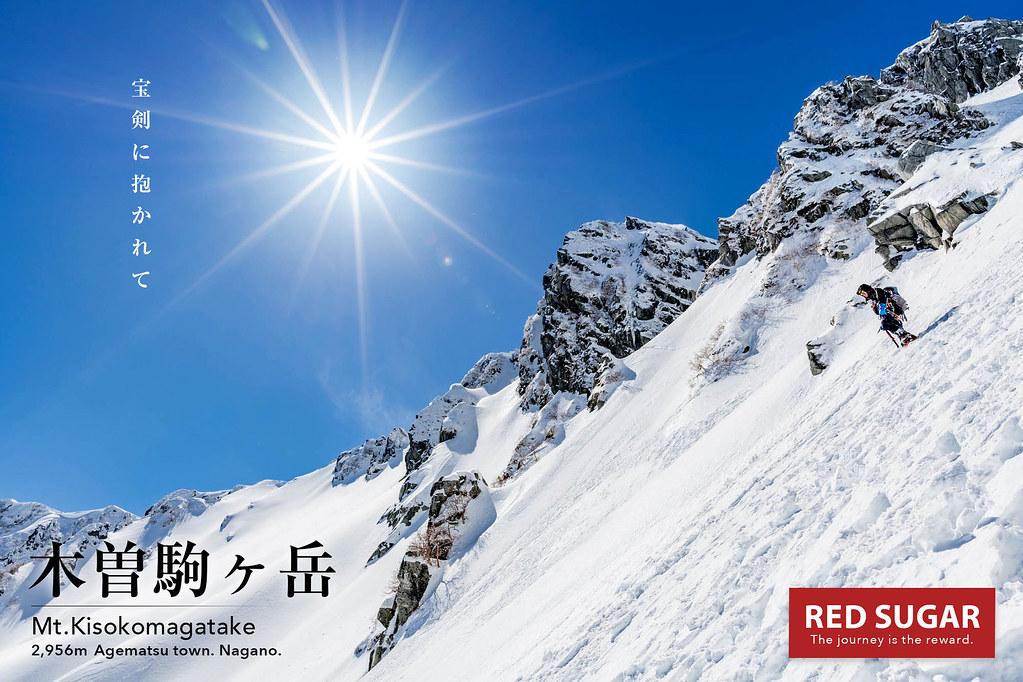2018_03_25_木曽駒ヶ岳