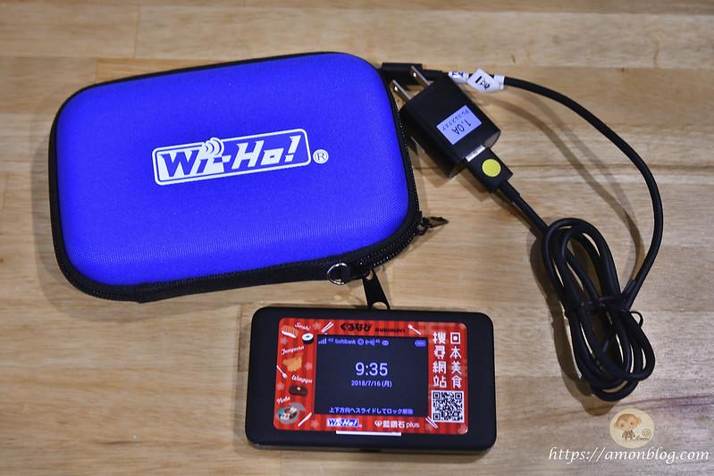 客路wifi機-40