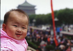 fertility taxes in China