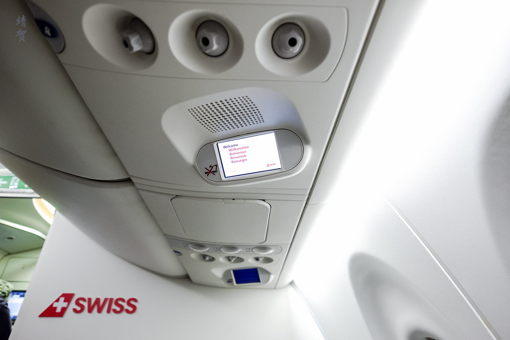 Swiss Air interior