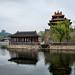 Forbidden City and Jingshan Park Pavilion