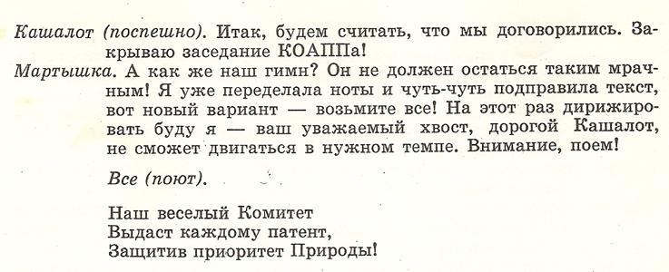 Koapp26