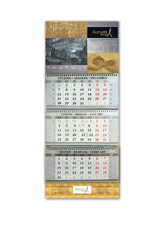 2017 Кленд Аурум Preview Kalend 03