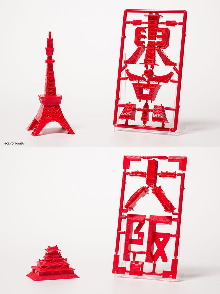 要東京還是東京鐵塔,選大阪還是大阪城?! PLEX ゴトプラ 第一彈【東京/東京鐵塔、大阪/大阪城】組裝模型