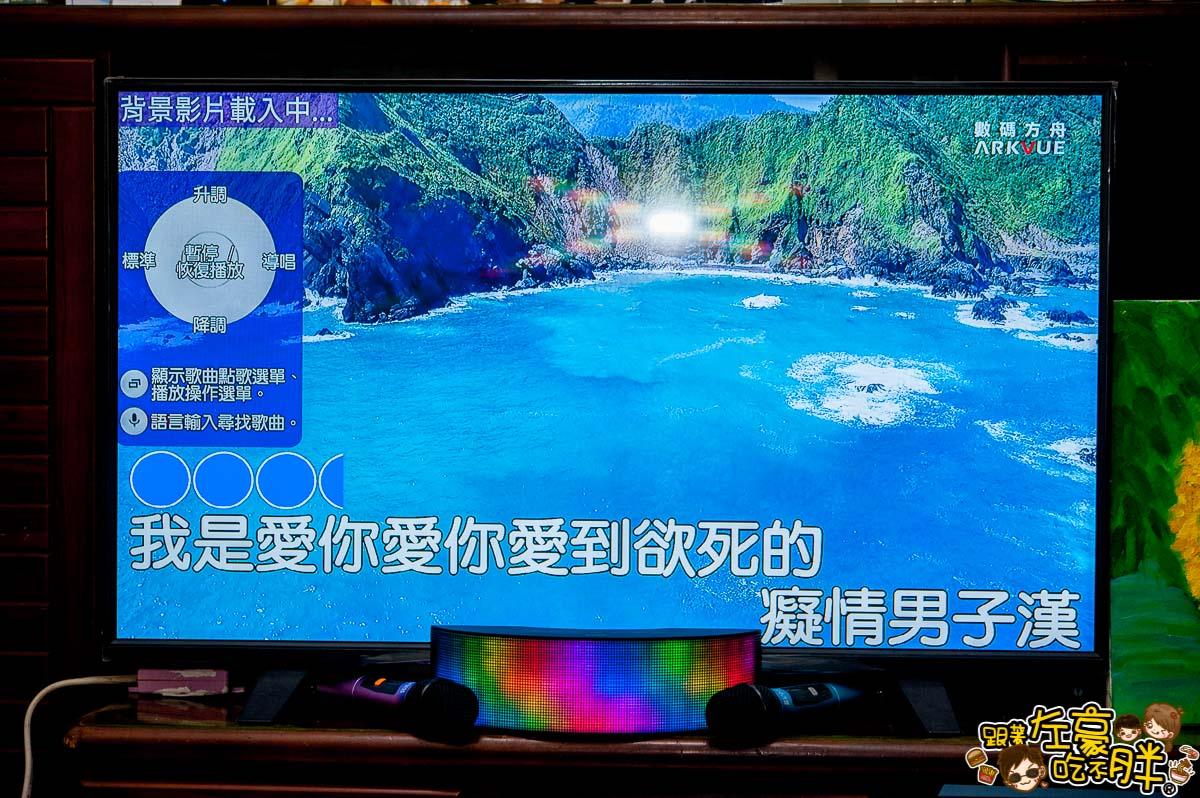 鴻海便當4K電視盒-37