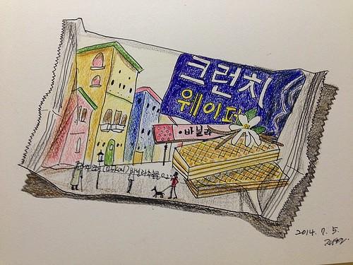 크런치 웨이퍼-색연필 그림