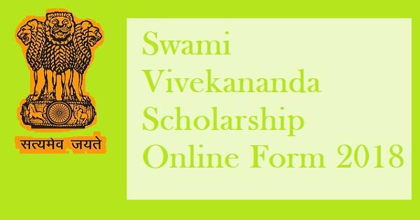 swami vivekananda scholarship online form