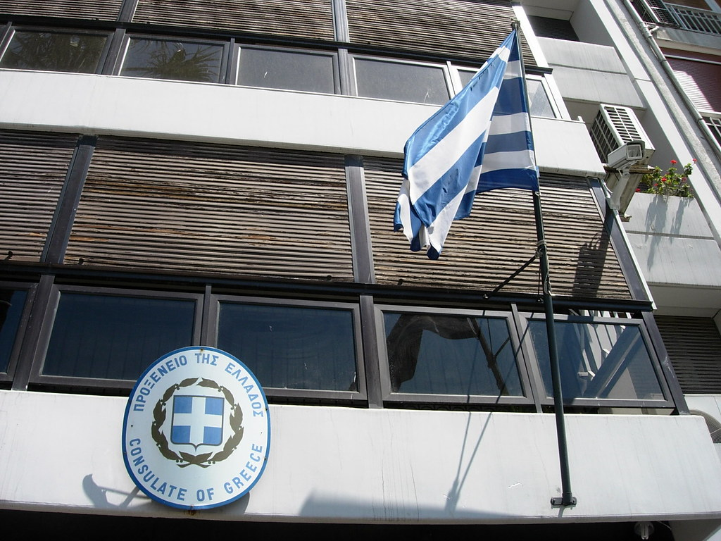 Consulate of Greece - Izmir