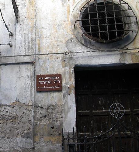 Palermo.Via Meschita