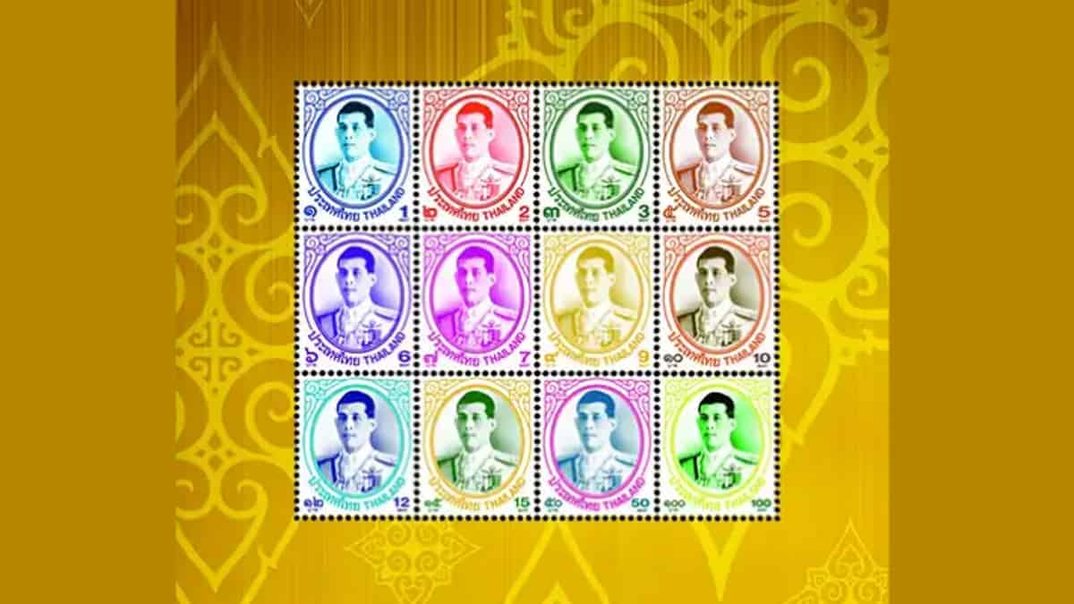 The first King Rama X definitive series of stamps released on July 28, 2018, in souvenir sheet format.