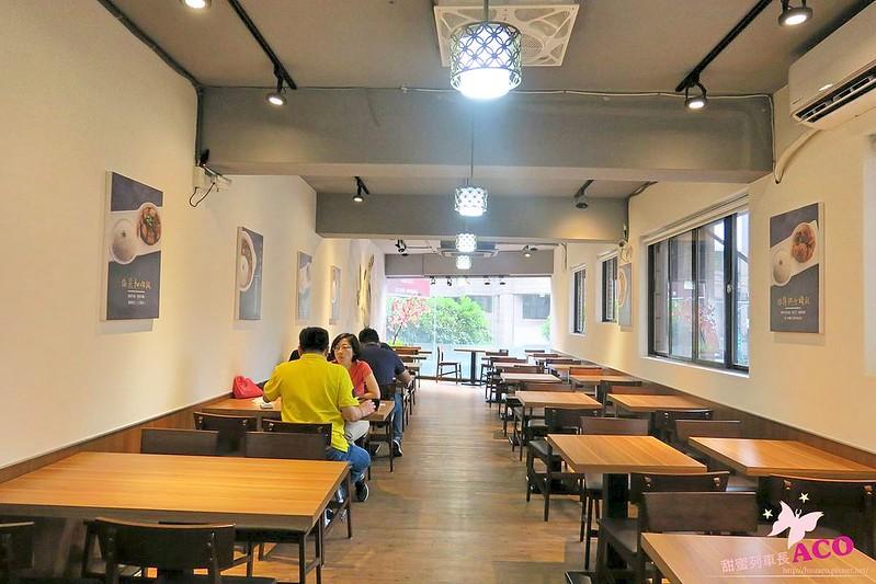 中永和美食 老食仁IMG_1676_Fotor.jpg
