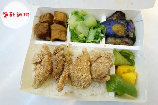新竹大遠百 東星便當 新竹便當店 外送便當 (24).JPG
