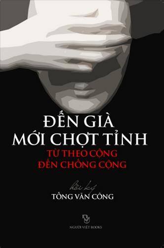 tongvancong_dengiamoichottinh00