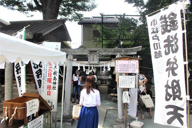 kawagoekumano-gosyuin023