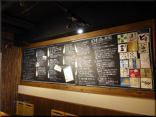 Photo:2018-06-24_T@ka.の食べ飲み歩きメモ(ブログ版)_上野からも徒歩圏の酒と貝を堪能できる店【御徒町】さかのうえ_12 By:logtaka