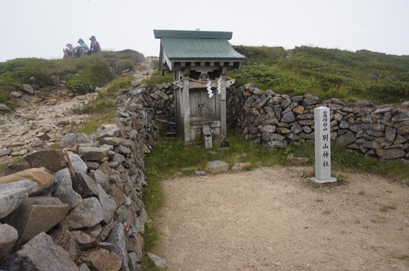 The way of the sky for Mt. HAKUSAN BESSAN