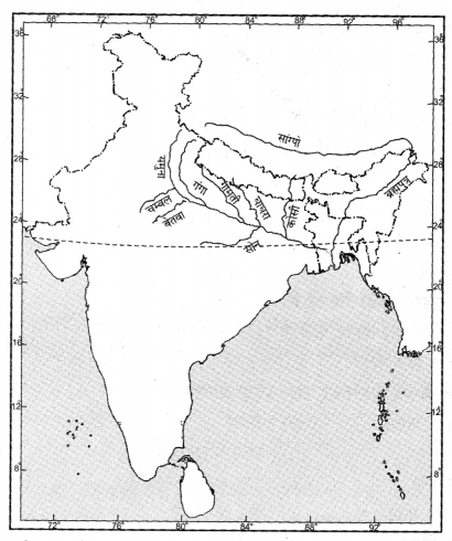 NCERT Solutions for Class 7 Social Science Geography Chapter 8 (Hindi Medium) 3