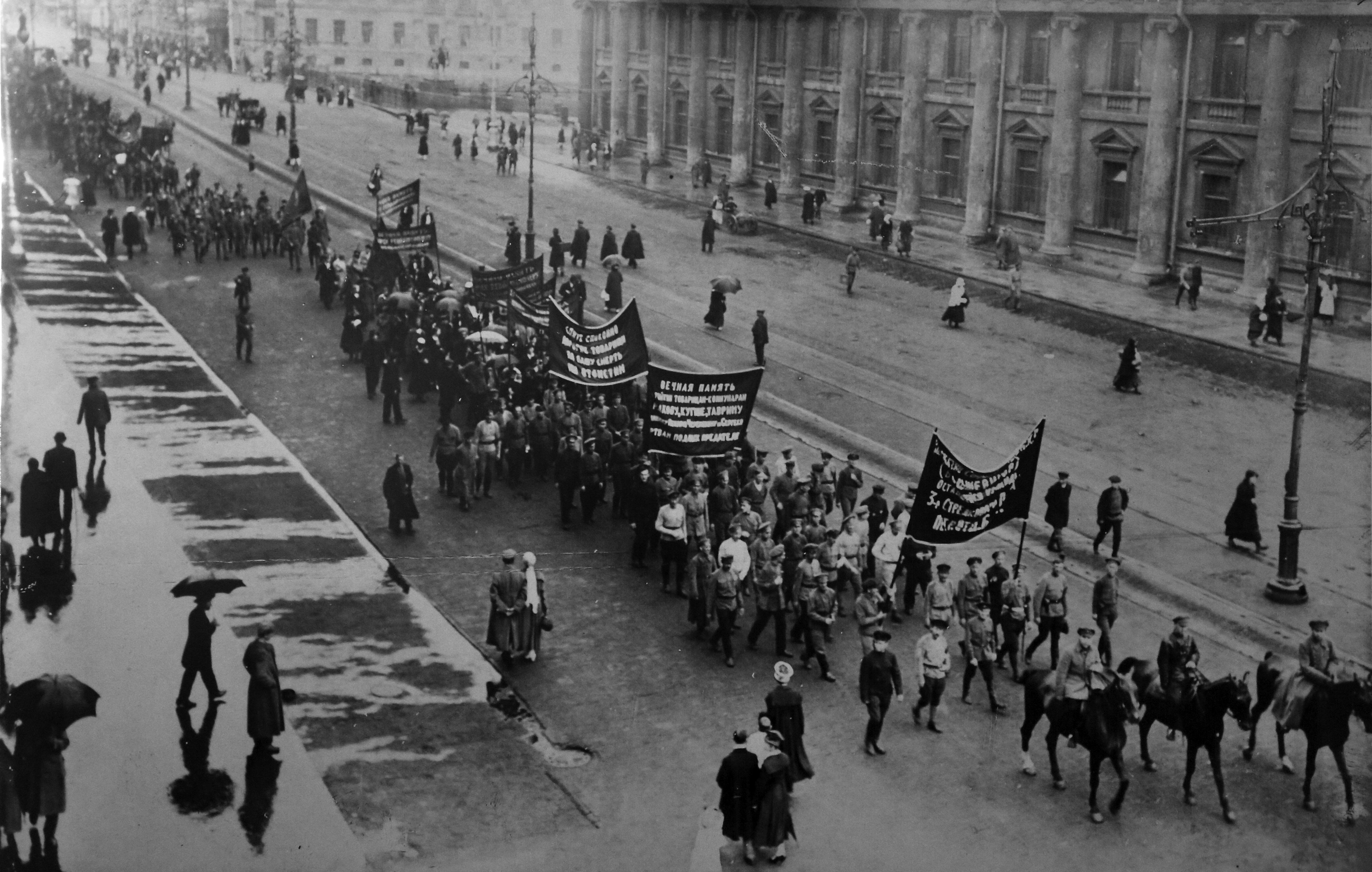Похороны погибших во время боев на подступах к Петрограду