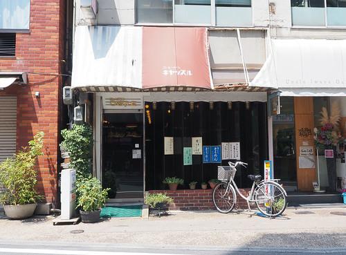 岡山・コーヒールームキャッスル外観