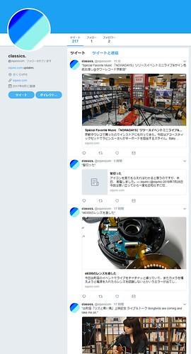 Twitter / @oqunocom