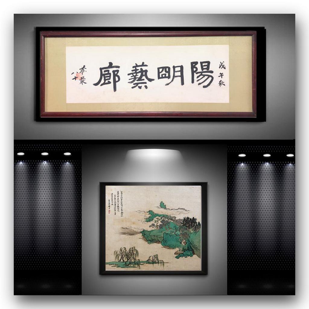 喜歡字畫文玩找尋古董藝品收藏竹木牙角雕_陽明藝廊字畫拍賣