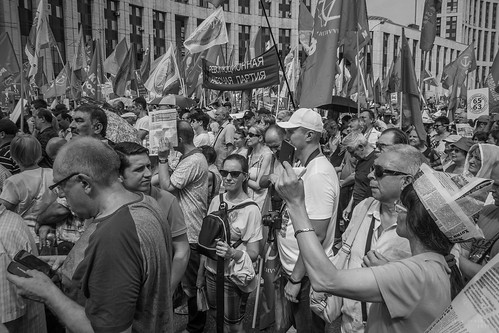 Rally against pension reform 28.07.2018 (Moscow) 12