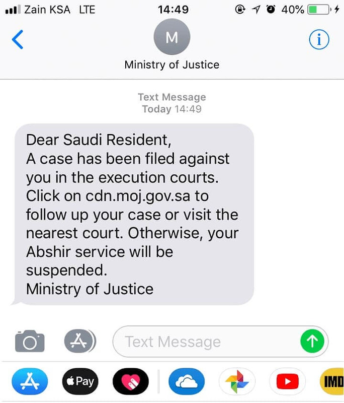 4591 A case has been filed against your Iqama – Ministry of Justice