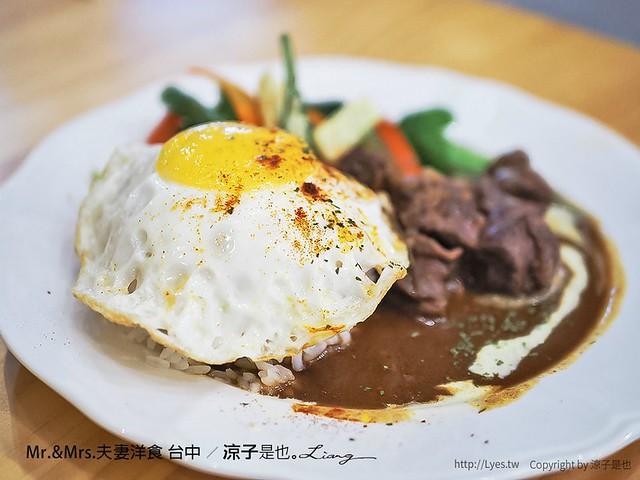 Mr.&Mrs.夫妻洋食 台中 19