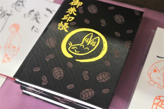 okikuinari-gosyuin04036