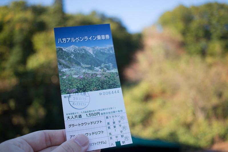 20161015-唐松岳~五竜岳(1日目)-0016.jpg