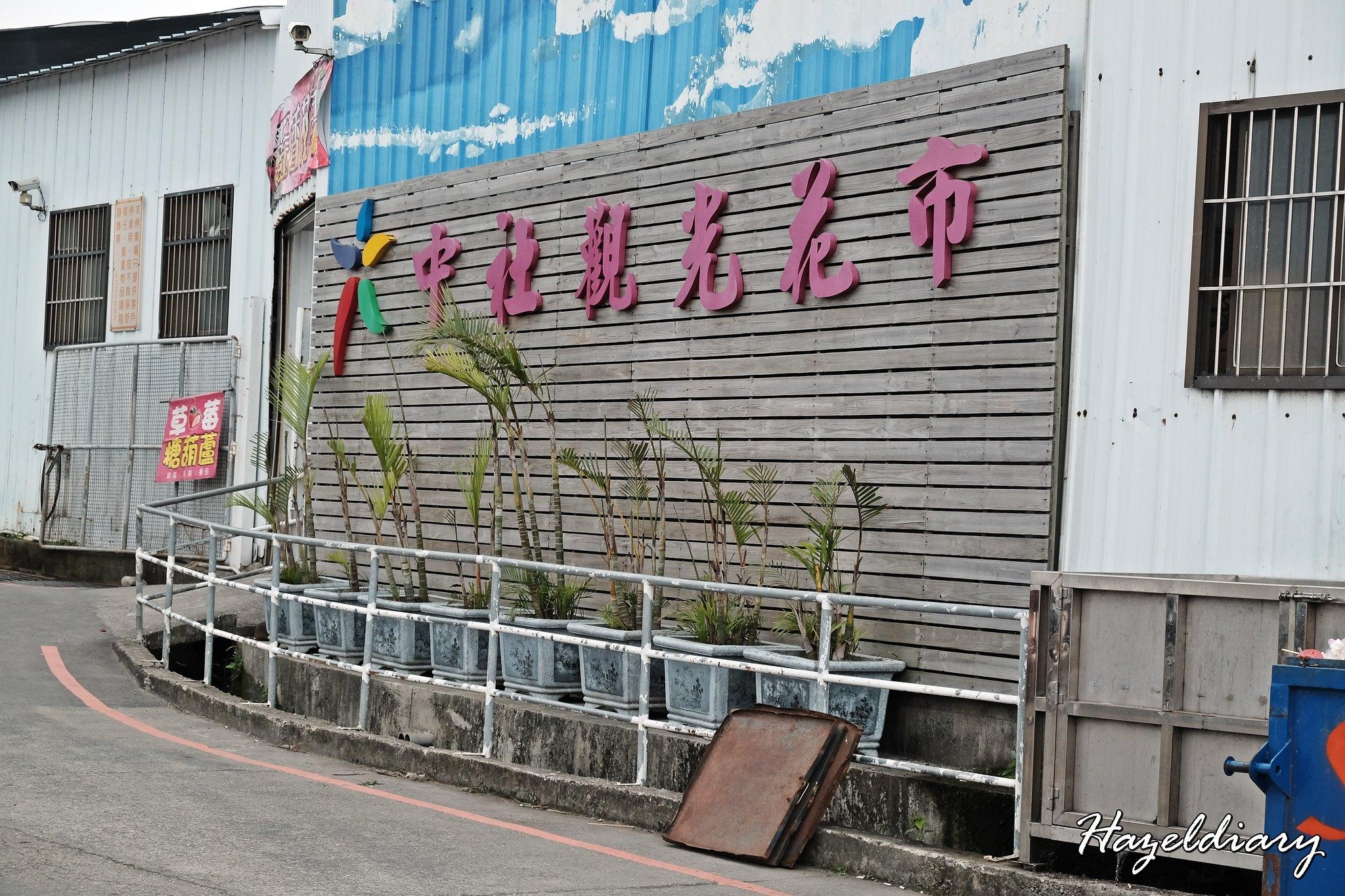 Zhong She Guan Guang Flower Market Taiwan