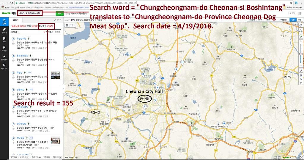 Cheonan, South Korea\'s Dog Meat Industry | koreandogs.org/fr ...