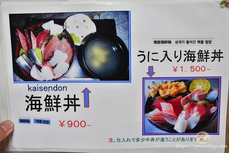 お食事処 文ちゃん-7