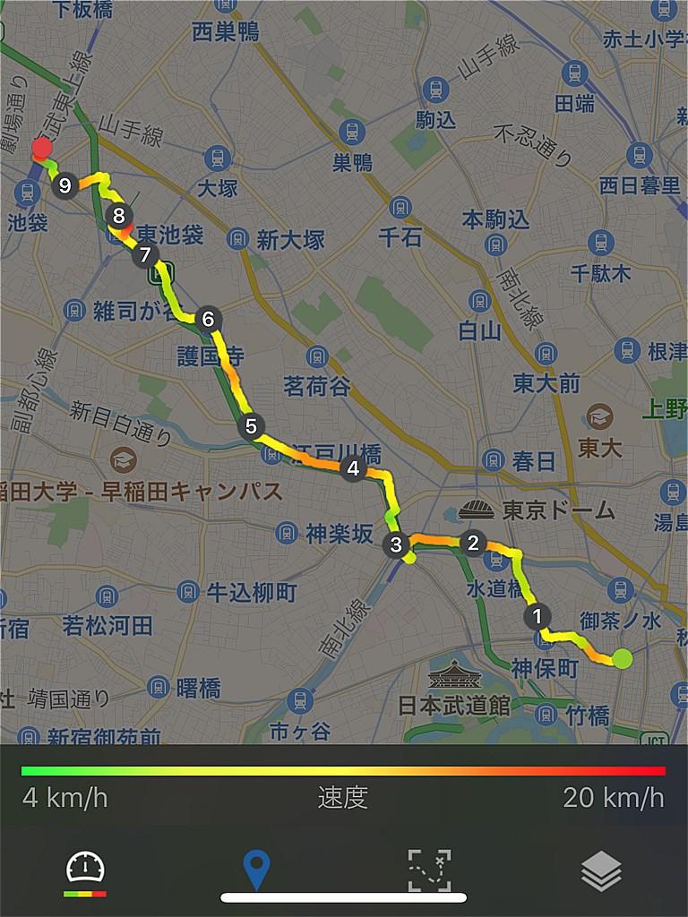 20180602_神保町-池袋 (4)