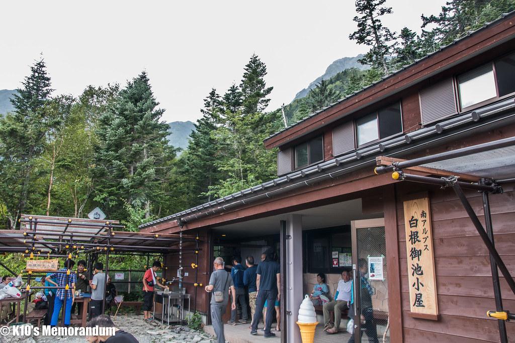 IMG_7970北岳2018