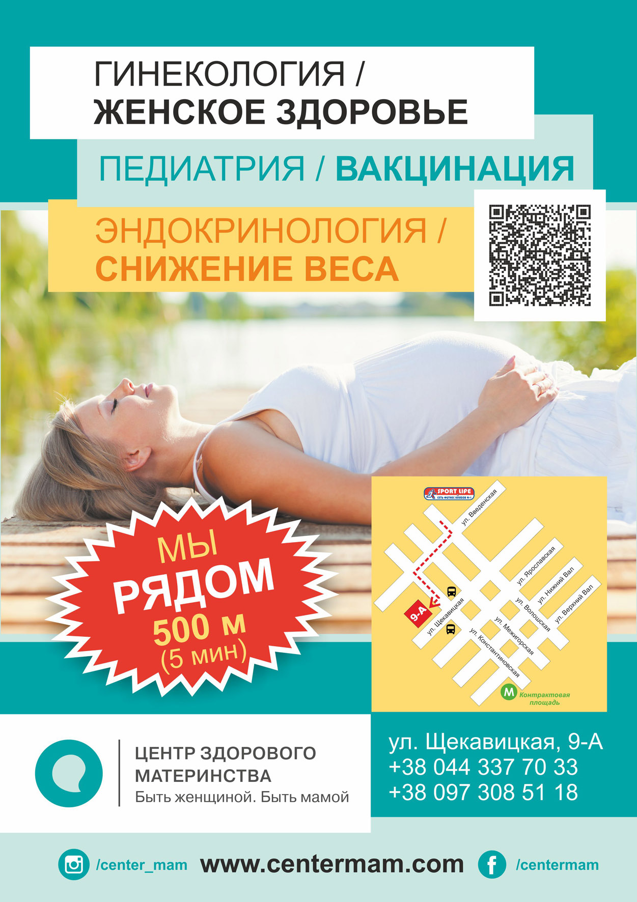А1 плакат ЦЗМ 03