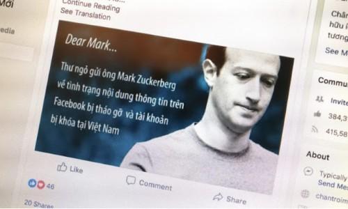 mark_zukerberg02
