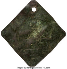 1825 Charleston Servant Slave Hire Tag reverse