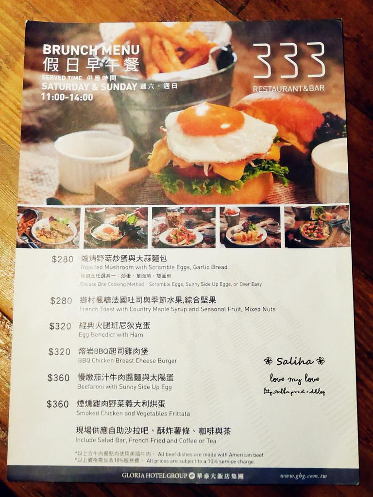 台北quote333餐廳菜單價位menu訂位價格假日早午餐