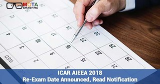ICAR AIEEA 2018 Re-exam dates announced