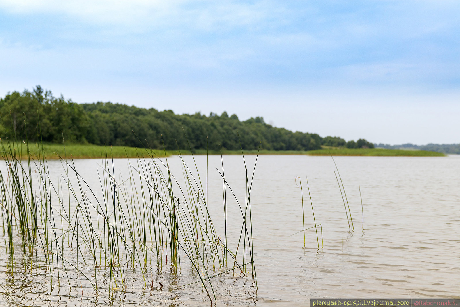 Otolovo Lake