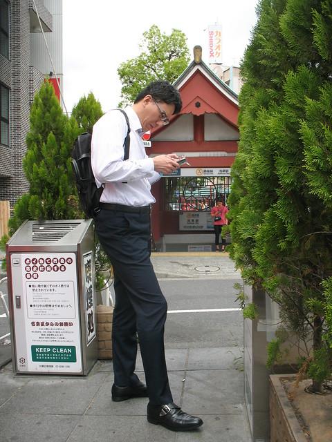 Keep clean, Asakusa, Tokyo