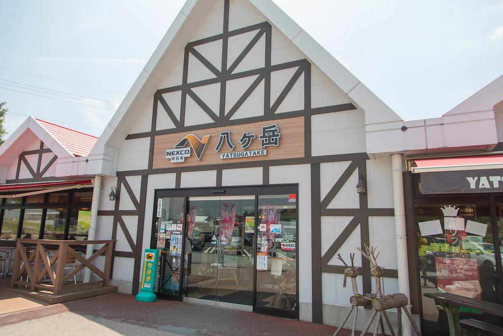 yatsugatakePA-12