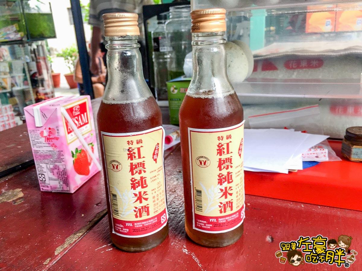 米酒紅茶-11